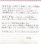 お手紙36 大阪府 M.T様