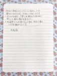 お手紙38 大阪府 Y.S様