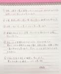 お手紙46 H.K様
